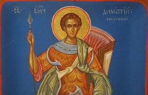 Мощи святого Дмитрия