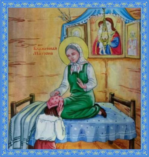 Матрона Московская. Житие Святой