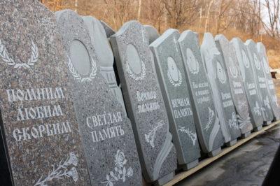 Изготовление памятников из гранитной крошки