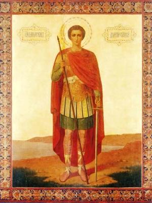 Димитрий Солунский, великомученик