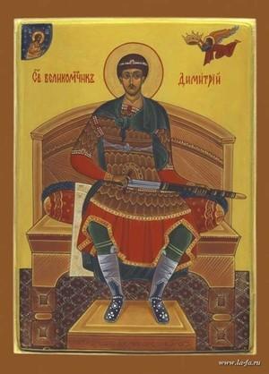 В чём помогают молитвы Дмитрию Солунскому