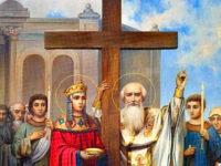 Молитвы Воздвижения Креста Господня